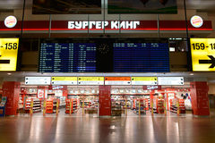 Intérieur d'aéroport de Sheremetyevo Photos stock