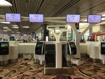 Intérieur d'aéroport international de Singapour Changi Photos libres de droits