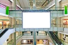 Intérieur d'un centre commercial Images libres de droits