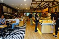 Intérieur de café à Shenzhen du centre Photographie stock