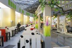 Intérieur de café d'aéroport de Vnukovo Photographie stock