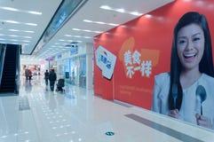 Intérieur de centre commercial Images libres de droits