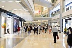 Intérieur de centre commercial de Hong Kong Images libres de droits