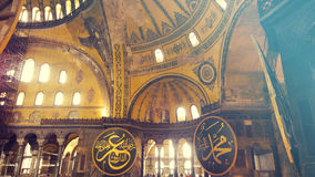 Intérieur de Hagia Sofia, dinde, Istanbul Photo stock
