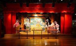 Intérieur de Hong Kong Heritage Museum Images libres de droits