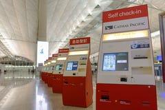 Intérieur de Hong Kong International Airport Photographie stock libre de droits