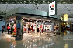 Intérieur de Hong Kong International Airport Photos stock