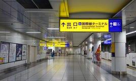 Intérieur de JR station à Tokyo, Japon Image stock