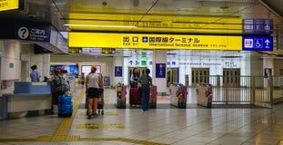 Intérieur de JR station à Tokyo, Japon Photographie stock