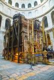 Intérieur de l'église de la sépulture sainte Images libres de droits