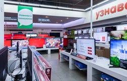 Intérieur de la M-vidéo de boutique de l'électronique en Samara, Russie Photos libres de droits