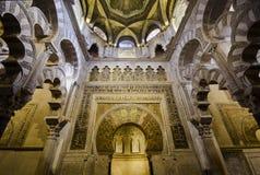 Intérieur de la Mezquita-Catedralin Cordoue Image libre de droits