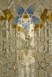 Intérieur de la mosquée grande en Abu Dhabi Image libre de droits