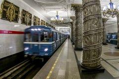 Intérieur de la station de métro de St Petersburg Avtovo image stock
