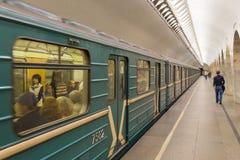 Intérieur de la station de métro à Moscou, Russie image libre de droits