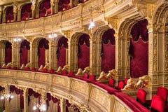Intérieur de luxe du théatre de l'opéra d'état hongrois à Budapest Photos libres de droits