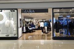 Intérieur de magasin de Zara Photos libres de droits