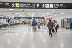 Intérieur de manière de promenade d'aéroport international de Narita Photographie stock libre de droits