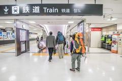 Intérieur de manière de promenade d'aéroport international de Narita Photographie stock
