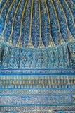 Intérieur de mausolée vert à Brousse Photographie stock libre de droits