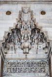 Intérieur de mosquée de Suleymaniye Image stock