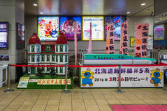Intérieur de station d'Aomori Photographie stock