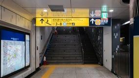 Intérieur de station d'Ueno le 30 octobre 2018 images stock