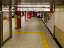 Intérieur de station de Daimond dans la région de Shibadaimon, Tokyo image stock