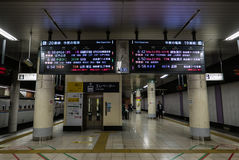 Intérieur de station de train de Tokyo Image libre de droits