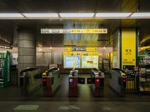Intérieur de station de Yoyogi dans Shinjuku, Tokyo, Japon images libres de droits