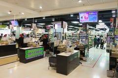 Intérieur de supermarché de TEMPS INFINI Photo libre de droits