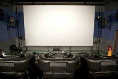 intérieur du cinéma 3D Photo libre de droits