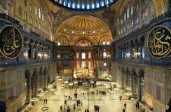 Intérieur du Hagia Sophia à Istanbul Photo stock