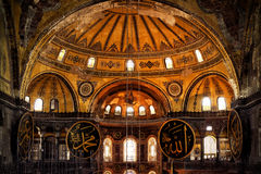 Intérieur du Hagia Sophia (Ayasofya), Istanbul, Turquie Images libres de droits