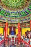 Intérieur en Hall de prière pour de bonnes récoltes sur le temple complexe Photos libres de droits