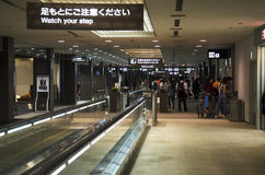 Intérieur et intérieur d'aéroport international de Narita Image libre de droits