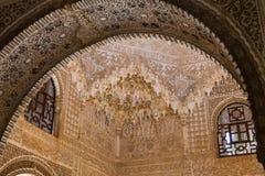 Intérieurs d'Alhambra de Grenade Photo libre de droits