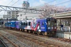 INTE ATT GÅ! drev på den Nanao stationen Arkivbilder