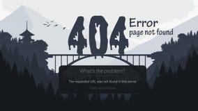 Inte-funnen sida f?r fel 404 royaltyfri illustrationer