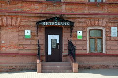 Inteсhbank  in Kazan Stock Photography