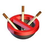 inte rök till Royaltyfri Bild