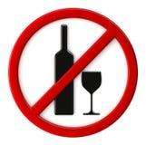 Inte tillåten alkohol Royaltyfria Bilder
