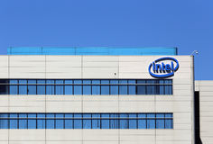 Intel World Headquarters Royalty Free Stock Photography