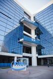 Intel znak przy Korporacyjnymi kwaterami głównymi. Fotografia Royalty Free