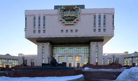 Intellectual center-- Fundamental Library in Lomonosov Moscow State University (It is written in Russian), Russia.  Royalty Free Stock Images