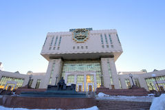 Intellectual center-- Fundamental Library in Lomonosov Moscow State University (It is written in Russian), Russia.  Stock Photo