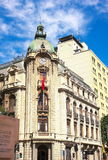 Intendencia Metropolitana- I - Santiago - Chili Royalty-vrije Stock Afbeelding