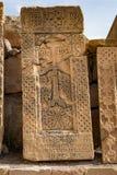 Inter-pietra, khachkar, al monastero di Noravank, l'Armenia immagini stock libere da diritti