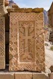 Inter-pietra, khachkar, al monastero di Noravank, l'Armenia fotografia stock