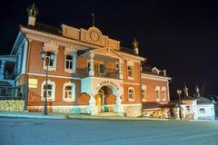 Interactiv museum Myshkin Chamber. Myshkin, Russia. Interactive museum Myshkin Chamber. Myshkin, Russia Stock Image